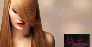 Колагенова терапия за коса или боядисване и терапия, плюс оформяне със сешоар