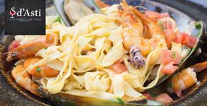 Автентична италианска храна за вкъщи! Салата и основно ястие, по избор