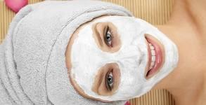 Хидратираща терапия за лице с кислород