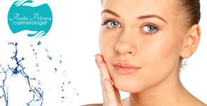 Дълбоко почистване на лице с хидродермабразио Aqua Clean Deluxe