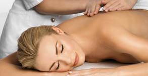 Лечебен масаж на гръб с мед или Класически масаж на цяло тяло