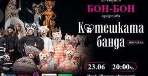 Ticketportal.bg