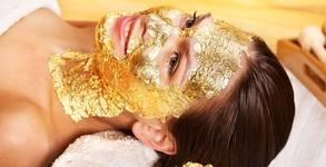 Златна терапия за лице с диамантено микродермабразио - без или със ултразвук и ампула