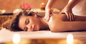 Релаксиращ масаж на гръб, ръце, глава и лице или енергизиращ масаж на цяло тяло