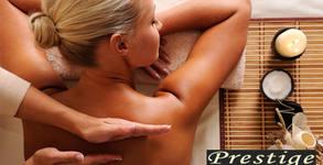 Дълбокотъканен лечебен масаж на гръб