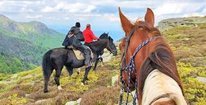 Планинска конна база Своге