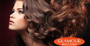 Измиване на коса и маска - без или със подстригване или оформяне на прическа с преса