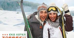 На ски в Родопите, край Пловдив! Цял ден неограничено ползване на ски влек