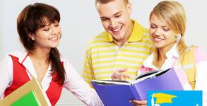 Индивидуален или полуиндивидуален урок по английски език - 2 учебни часа