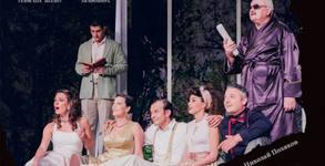 """""""Олд Сейбрук и Последният страстен любовник"""" от Уди Алън и Нийл Саймън - на 7 Ноември"""
