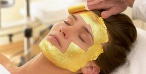 Ултразвукова лифтинг терапия със злато и хиалурон на лице, RF на околоочен контур и масаж