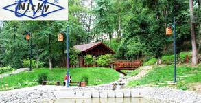 8 Декември в Сърбия! 2 нощувки със закуски, вечери и 1 обяд в Хотел Vila Lazar във Върнячка баня