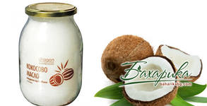 1кг студено пресовано био кокосово масло, плюс 0.5кг фурми