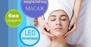 Хидратиращ масаж на лице, шия и деколте, плюс ултразвуков пилинг и LED терапия