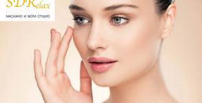 Колагенова терапия за лице и фотоподладяване с IPL