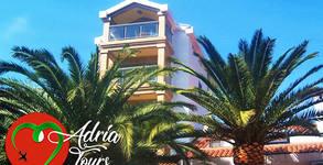 Adria Tours