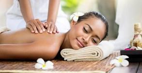 Масаж по избор - релаксиращ или антистрес на цяло тяло или детоксикиращ на гръб с мед