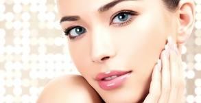 Почистване на лице с ултразвукова шпатула, плюс маска със зеолит или арган и ампула по избор - 1 или 5 процедури