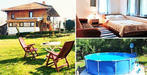 Къща за гости Мома Елена