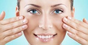 Класическо почистване на лице
