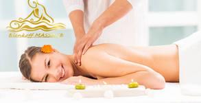 Кабинет Elenkoff Massage