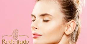 Ултразвукова хидратираща терапия за лице и шия
