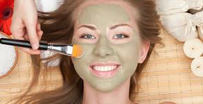 Simply Art Cosmetics