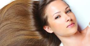 Реконструираща терапия за коса на Brelil в 4 фази, плюс оформяне със сешоар