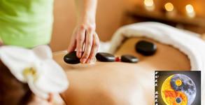 Холистичен тибетски масаж с магнезиево олио на гръб, кръст или цяло тяло, плюс рефлексотерапия
