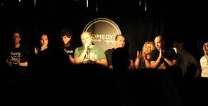 Stand Up комедия с Кюпова и Кирков на 23 Август