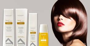 Диамантена терапия за коса, плюс подстригване и оформяне със сешоар