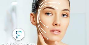 Поставяне на дермален филър с хиалуронова киселина на зони от лицето по избор