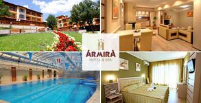 Хотелски комплекс Армира****