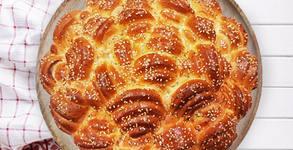 Пекарна Аромат