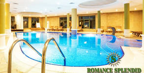 Хотел Романс Сплендид****