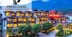 Апарт хотел Perun Lodge****