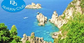 Великден на остров Корфу! Екскурзия с 3 нощувки на база All Inclusive с празничен обяд в хотел 4*, плюс транспорт