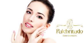 Сияйно лице! Почистване с ултразвук, диамантено микродермабазио или златна лифтинг терапия