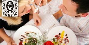 Куверт за 10 човека със салата и основно ястие - без или със десерт