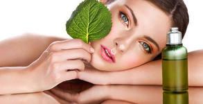 Грижа за лице! Терапия по избор - избелваща, регенерираща или Anti-age