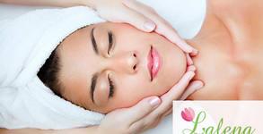 Почистване на лице с ултразвукова шпатула, водно дермабразио и кислородна мезотерапия