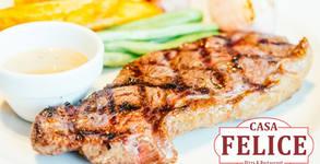 1.5кг хапване за вкъщи! Свинско на пещ или пилешки панирани филенца, плюс картофки и салата