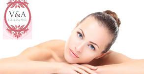 Грижа за лице - почистване, ензимен пилинг и масаж, плюс оформяне на вежди