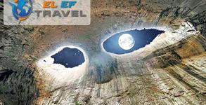 Еднодневна екскурзия до пещера Проходна на 30 Септември