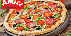 Пицария Amici - Възраждане