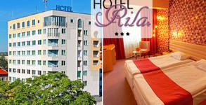 Хотел Рила***