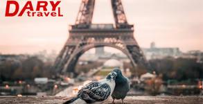 За Свети Валентин в Париж! 3 нощувки със закуски, плюс самолетен транспорт