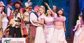 """Комичният мюзикъл """"Пиратите от Пензанс"""" на 24 Ноември"""