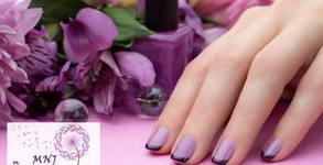 Укрепване на естествени нокти с UV гел, лакиране в цвят по избор с O.P.I или SNB, плюс 2 декорации