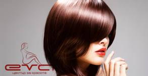 Терапия за коса Essential Keratin, плюс изправяне с ултразвукова преса Mystic Cool